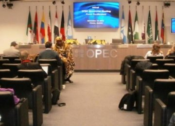 MP Calls for Emergency OPEC Meeting