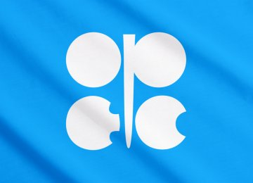 Iran Has Highest Number of Experts at OPEC