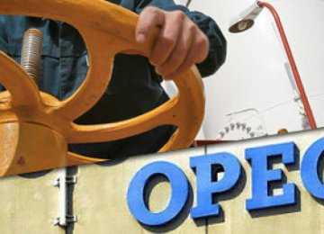 OPEC Mulling New Output Ceiling