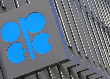 OPEC Ceiling Removal a Huge Mistake