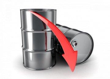 Oil Prices Below $62