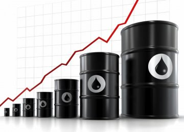 Oil Prices Nudge Higher