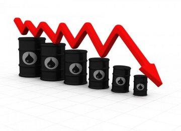 Oil Heads for Longest Weekly  Losing Streak Since 1986