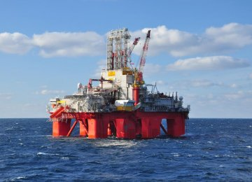 Petrobras Discovers Oil Accumulation Offshore Brazil