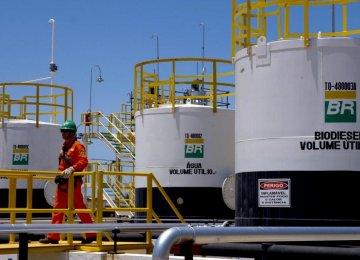 Petrobras $58b Asset Sale