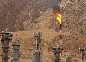 SP Phase 16 Gas Joins Nat'l Grid