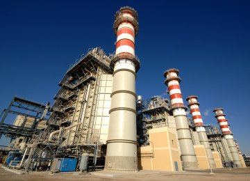 Plan to Raise FDI for Energy Projects