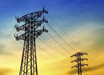 Power Generation Insufficient to Meet New Export Targets