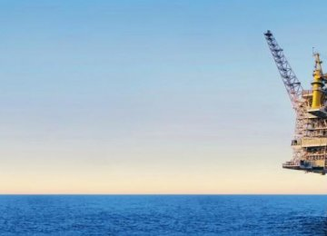 Oil Reserves  on the Skids