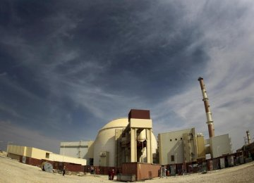 Russia Co. Says Will Service Bushehr Nuclear Power Plant