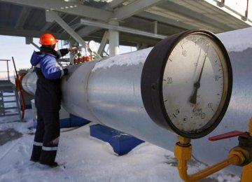 Russia Halts Gas Supply to Ukraine