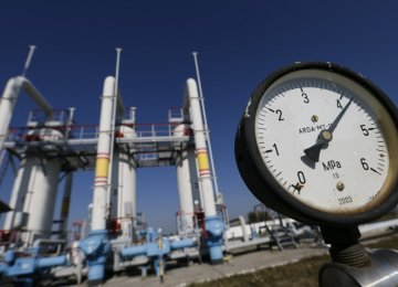 Moscow Supplies 80% of Kiev's Gas