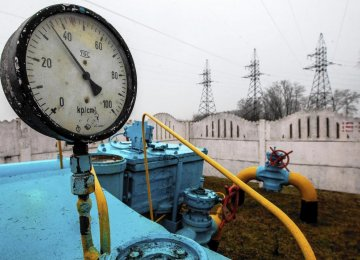 Russia, Ukraine Reach Gas Deal