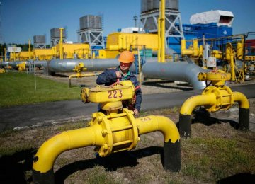 Russia Blocking  Gas Supply