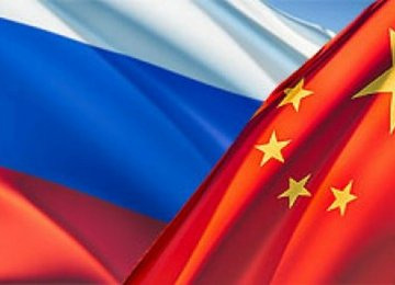 Russia, China  Sign MoU