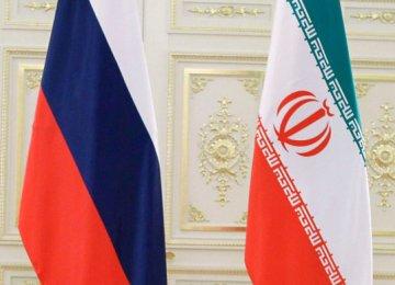Russia Iran Energy Cooperation