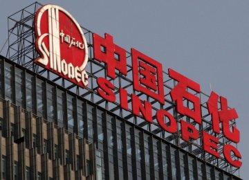Sinopec Sells Retail Unit Stake for $17.5b