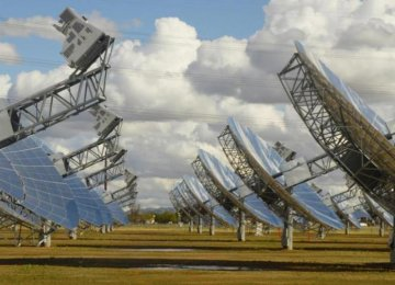 Solar Plants Iran's Top Energy Priority
