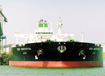 S. Korea's Iran Oil Imports Down in Sept.