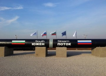 South Stream Project of Interest to Whole Europe