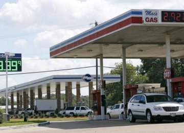Private Sector to Partake in Construction of Small Fuel Stations