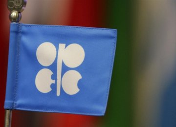 Sudan Wants  to Join OPEC