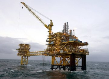 Swiss Firm Buys North Sea  Gas Field