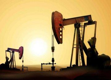 US Oil Rig Count Falls