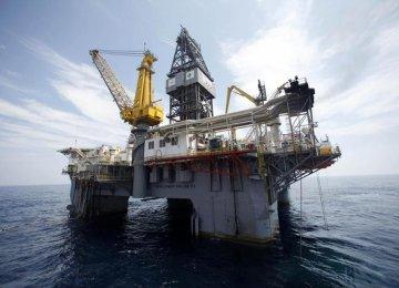 US Crude Production Highest Since 1971