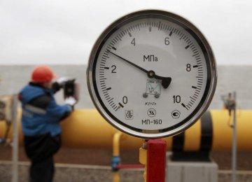 US Will Supply Gas to Ukraine