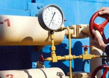 Ukraine Gas Imports