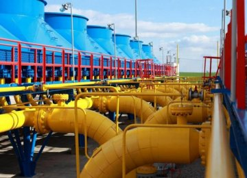 Ukraine Will Borrow $1b to Buy Gas, Fuel Oil