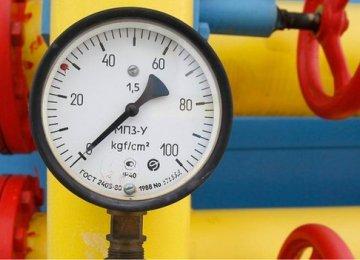 Slovakia Gas for Ukraine