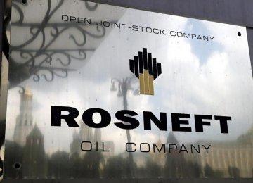 Tehran Talks Up Oil Sale to Rosneft