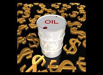 Venezuelan Crude at 4-Year Low