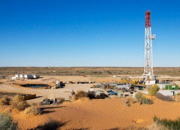 New Drilling Rig for Yaran