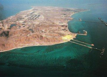 Kharg Terminal Export Capacity Expanding