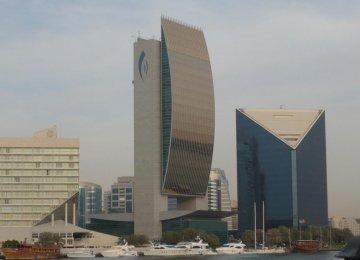 Arab Bankers to Meet in Dubai