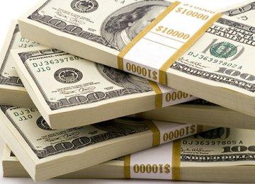 CBI's $4.1b Gaffe