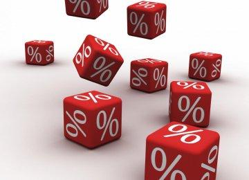 CBI's Latest Directive on Deposit Interest Rates