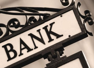 Call for Banking Deregulation