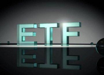 Ganjineh ETF's Underwriting Extended