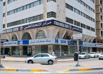 Saderat Tops Lenders  in Stock Market Activity