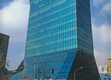 Bank Tejarat Pursues  EU Sanctions Case