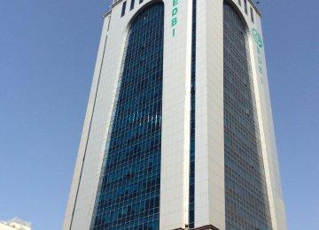 Export Development Bank FCR Rating Upgraded