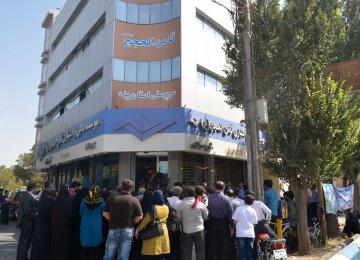 CBI Committee to Monitor  Uncertified Lenders