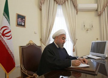 Rouhani's Financial Reforms Essential