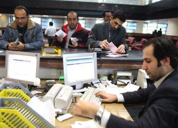 Banks' Reserve Ratio Cut