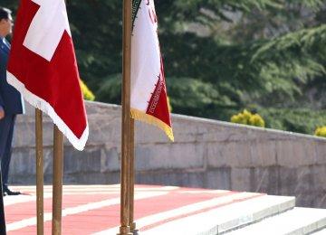 Swiss Team, CBI Examine Roadmap