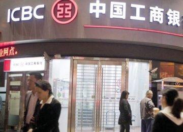 Banking Ties With Oman, China